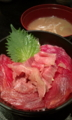 マグロブツ丼