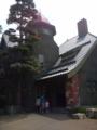 藤田記念庭園の洋館