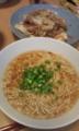 生麺&回鍋肉