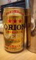 オリオンビール復刻版