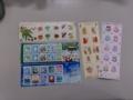 年賀状用の切手