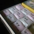 1/1 福梅、お正月限定のお菓子