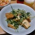 厚揚げと水菜のガーリック醤油炒め
