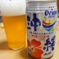 オリオンビール夏デザイン