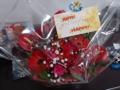 青森の伯母からお花
