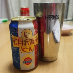 2014年夏季限定ビール