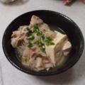 新メニューの肉豆腐