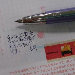 12/5 給食