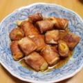 ねぎの豚肉巻き