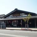 塩沢郵便局