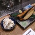 5/28 鯖のスモークとがっこチーズ