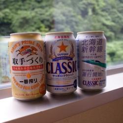 7/18 ビール持参