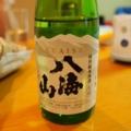 7/19 八海山 特別純米原酒 生詰
