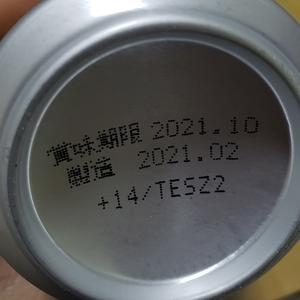 f:id:pochi0812:20210323102535j:plain