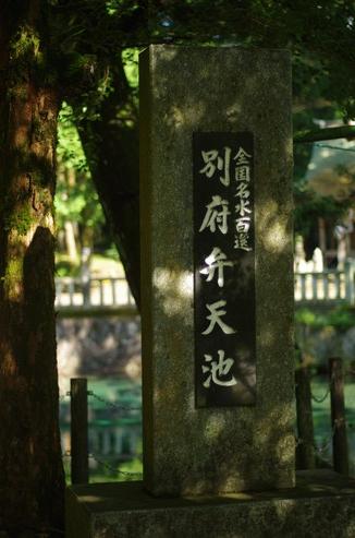 f:id:pochihiko_inunosuke:20150911202018j:plain