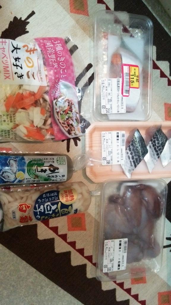 f:id:pochihiko_inunosuke:20181014211109j:plain