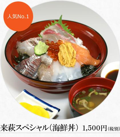 f:id:pochihiko_inunosuke:20190617123315p:plain