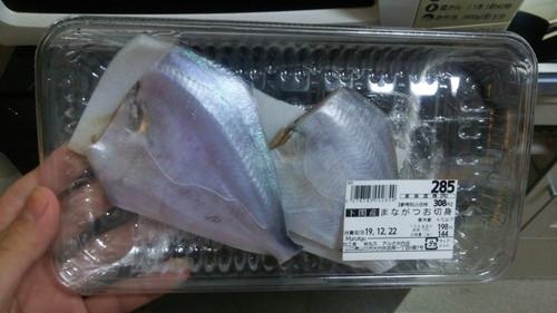 f:id:pochihiko_inunosuke:20200120155138j:plain