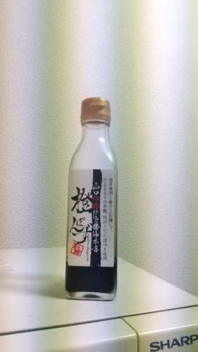 f:id:pochihiko_inunosuke:20200421005132j:plain
