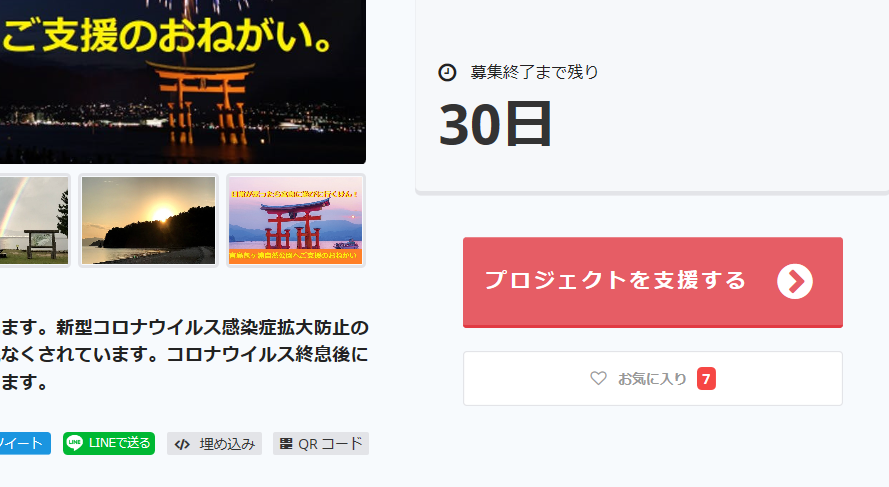 f:id:pochihiko_inunosuke:20200601141135p:plain