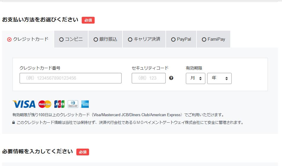 f:id:pochihiko_inunosuke:20200601141444p:plain