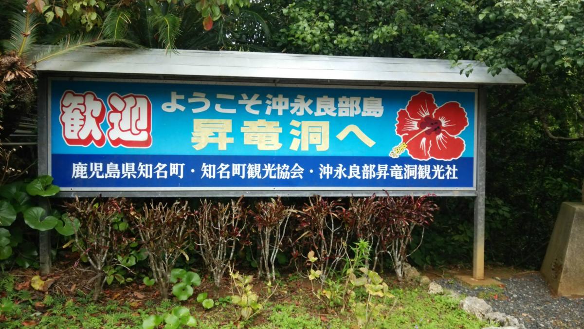 f:id:pochihiko_inunosuke:20200910172657p:plain