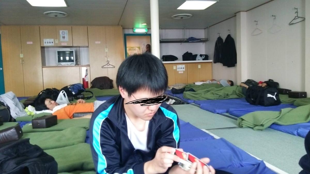 f:id:pochihiko_inunosuke:20200912161426j:plain