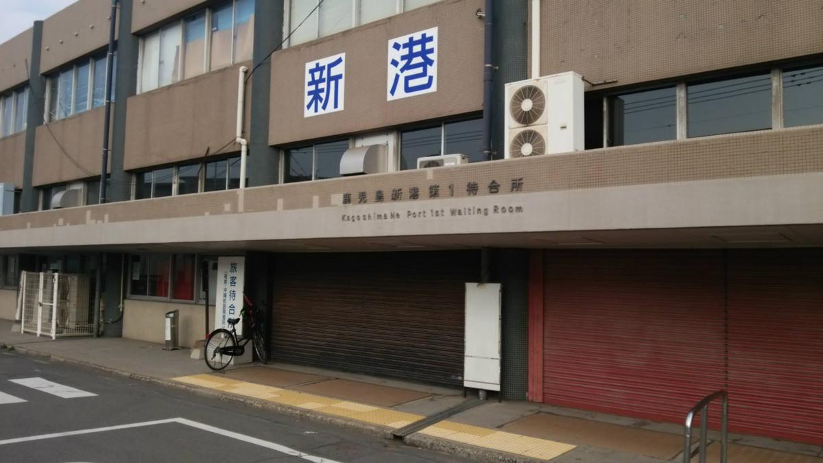 f:id:pochihiko_inunosuke:20200912184017p:plain
