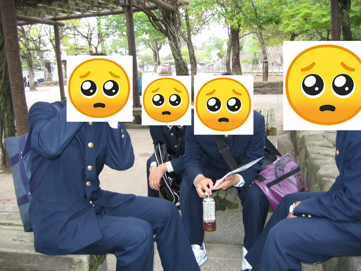 f:id:pochihiko_inunosuke:20201214143124j:plain