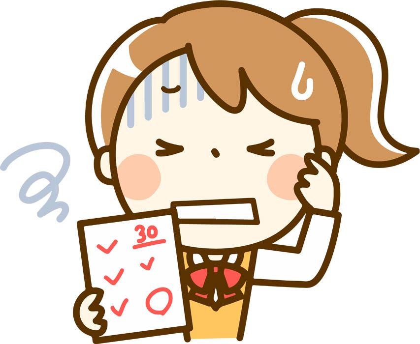 f:id:pochihiko_inunosuke:20210114125319p:plain