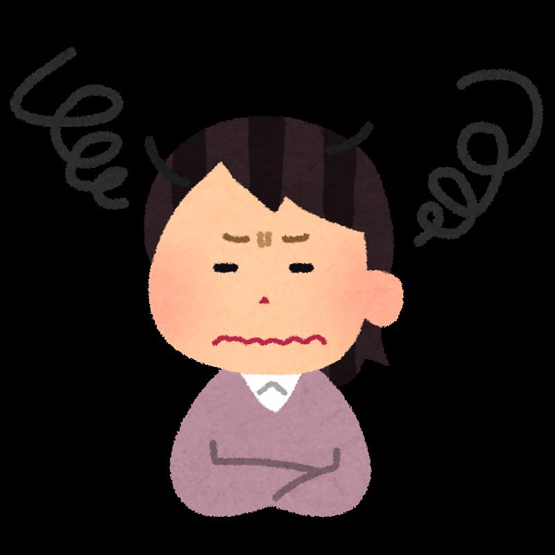 f:id:pochihiko_inunosuke:20210221112710p:plain