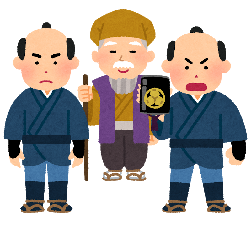 f:id:pochihiko_inunosuke:20210227212646p:plain