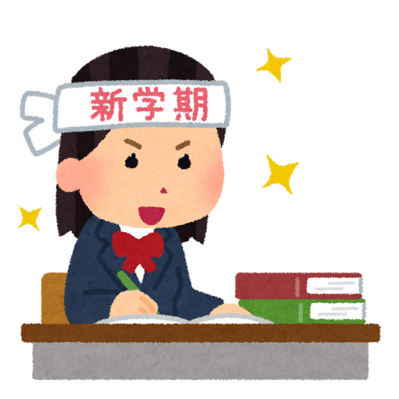 f:id:pochihiko_inunosuke:20210301044557p:plain