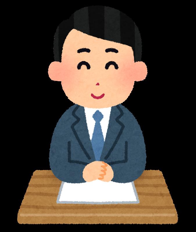 f:id:pochihiko_inunosuke:20210410234256p:plain