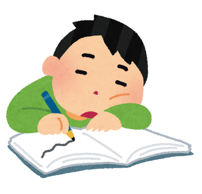f:id:pochihiko_inunosuke:20210411181843p:plain