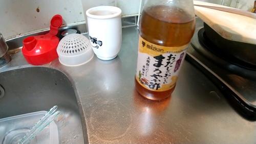 f:id:pochihiko_inunosuke:20210430012243j:plain