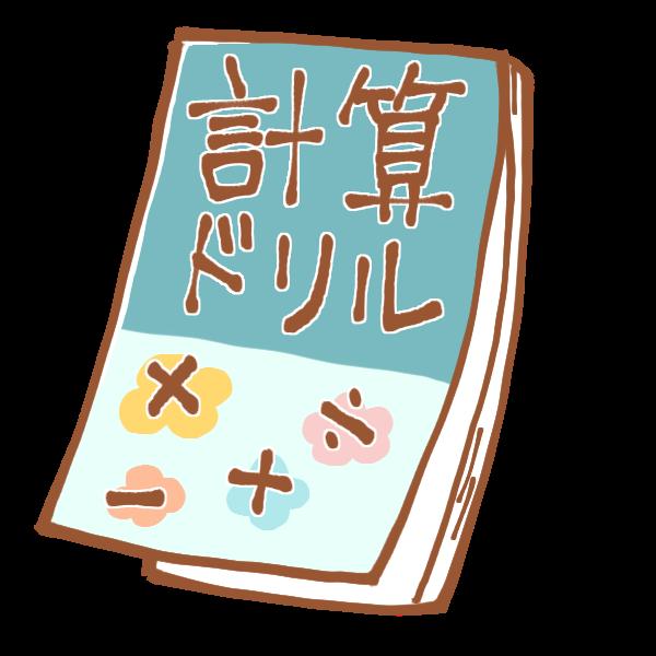 f:id:pochihiko_inunosuke:20210714152758p:plain