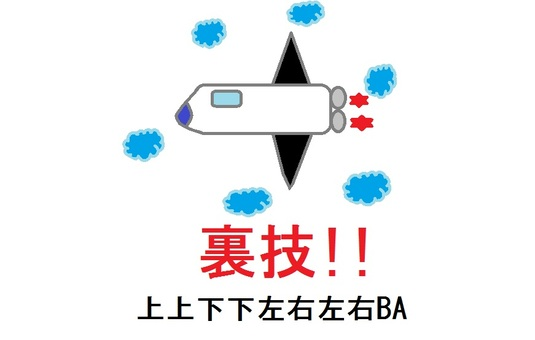 f:id:pochihiko_inunosuke:20210722203443p:plain