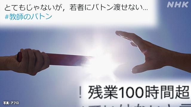 f:id:pochihiko_inunosuke:20210811134838p:plain