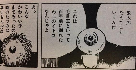 f:id:pochihiko_inunosuke:20210822212323p:plain