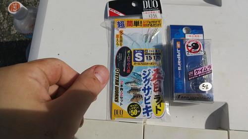 f:id:pochihiko_inunosuke:20210919233715j:plain