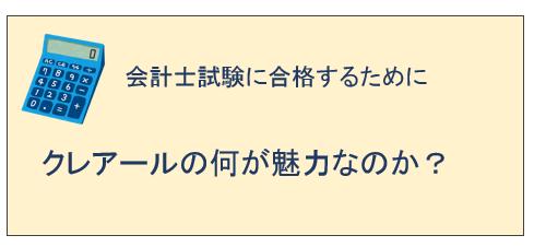 f:id:pochikichi:20180228213443p:plain