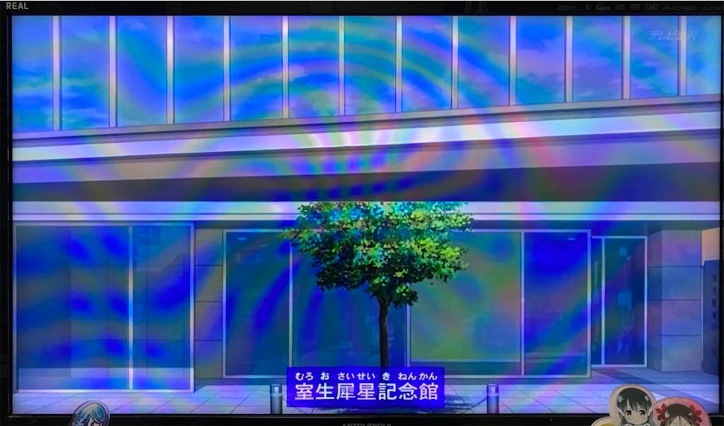 f:id:pochikura:20200615203118j:image