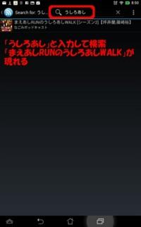 f:id:pochy9n:20140831025044j:image