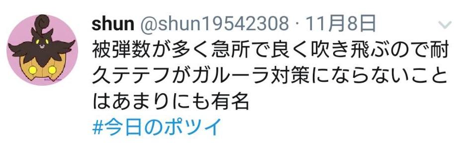 f:id:pocket_shun:20191127002156j:plain