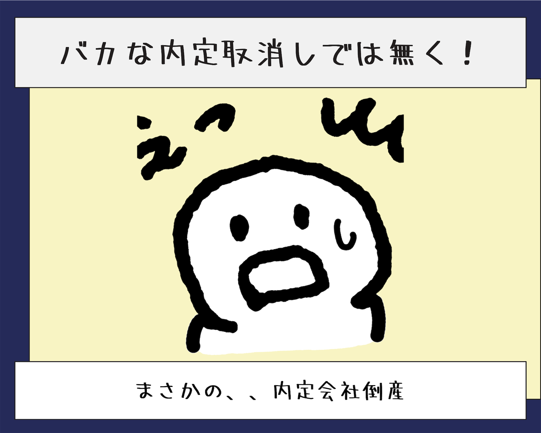 f:id:pocket_t:20210224234233p:image