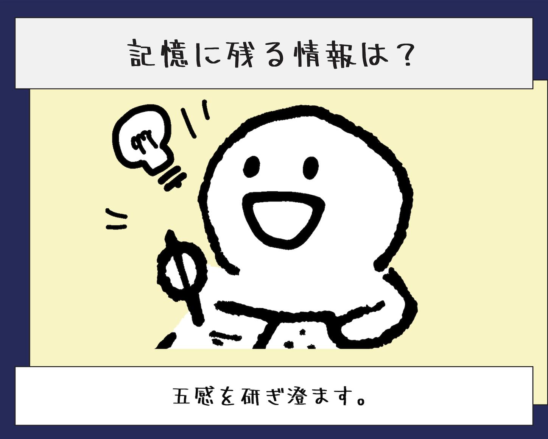 f:id:pocket_t:20210224235801p:image