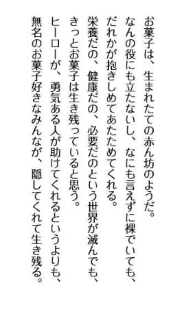 f:id:poco_chan:20180422211324p:plain
