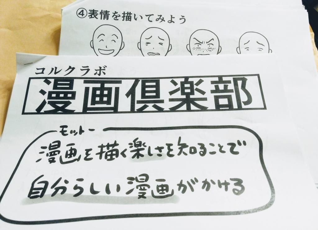 f:id:poco_chan:20180805221719j:plain