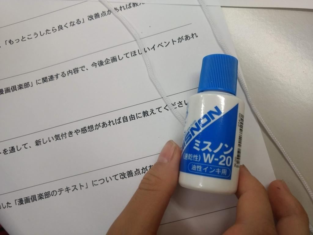 f:id:poco_chan:20180805221740j:plain